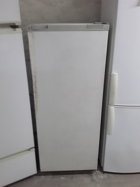Холодильник Чинарь   150 см