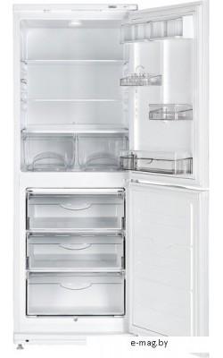 Холодильни Atlant ХМ 4010-100